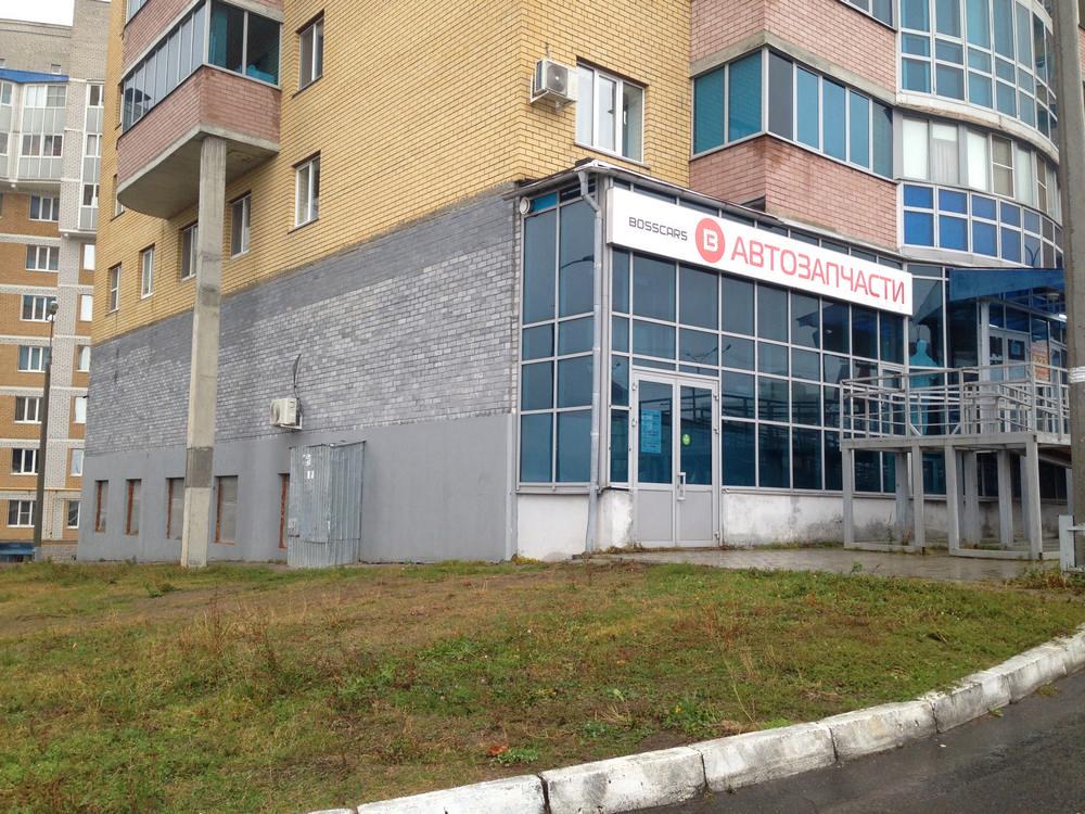 Чувашия коммерческая недвижимость пр Аренда офиса Полимерная улица